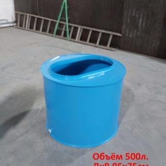Емкость 500 л