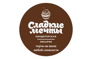 шаблон для лого магазина 2