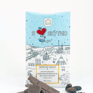 Молочный шоколад с брусникой «Я люблю Якутию» 38% какао