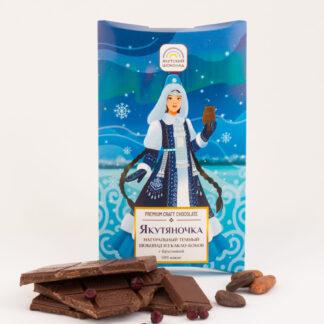 Темный шоколад с брусникой «Якутяночка». 59% какао