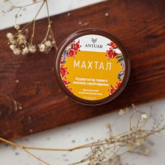 Крем «МАХТАЛ» для сухой и чувствительной кожи