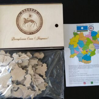 Пазл «Республика Саха (Якутия)». 1500 руб