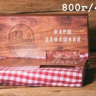 Фарш домашний. 400 руб